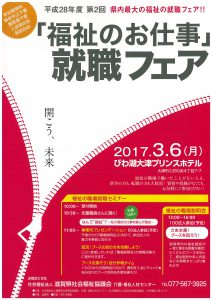 20170214093900-0001